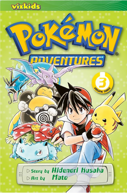 250px-Pokémon_Adventures_VIZ_volume_3_Ed_2.png