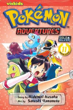 250px-Pokémon_Adventures_VIZ_volume_11