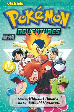 250px-Pokémon_Adventures_VIZ_volume_12